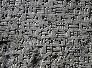 cuineiform